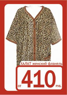 Заказать Одежду Большого Размера С Доставкой